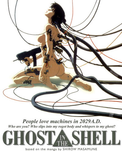 [CS-A4VF] Ghost In The Shell 2.0 (2008)