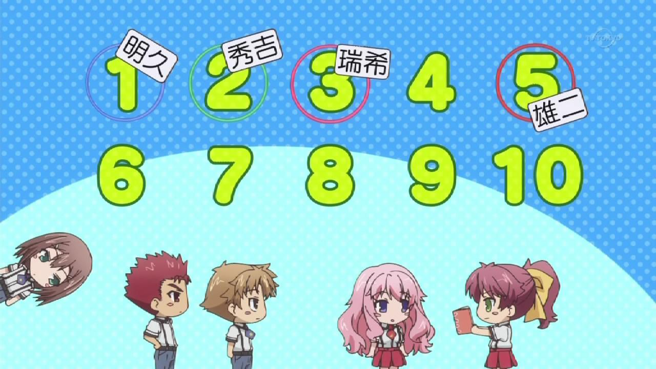 [Clip-sub] Baka to Test to Shoukanjuu Ni – 5