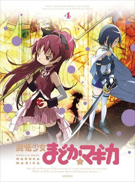 [Clip-A4VF] Puella Magi Madoka Magica (Mahou Shoujo Madoka Magica) BD-Ver Vol 3+4