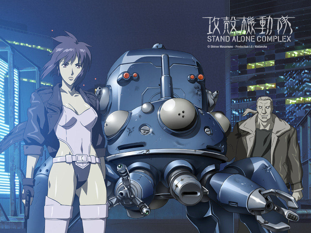 [Clip-sub] Ghost in the Shell: Stand Alone Complex Bluray [720p] – Ep 04-06