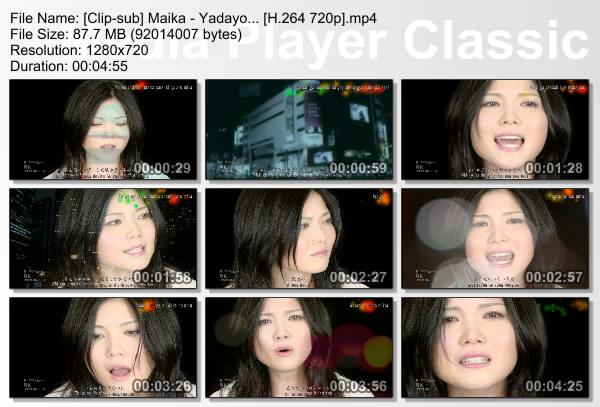 [Clip-sub][PV] Maika – Yadayo…