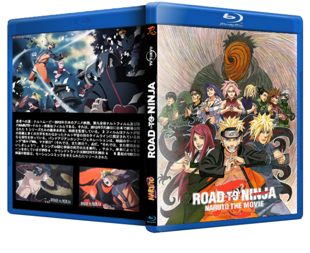 bluray_box_naruto_movie_6