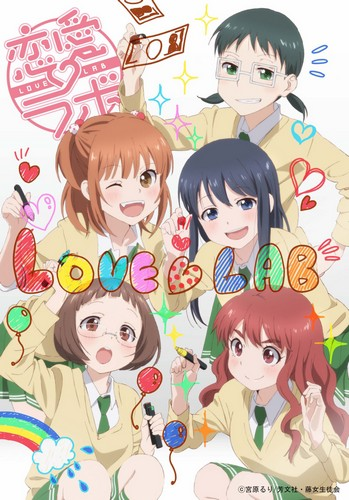 [Clip-sub] Love Lab – 01