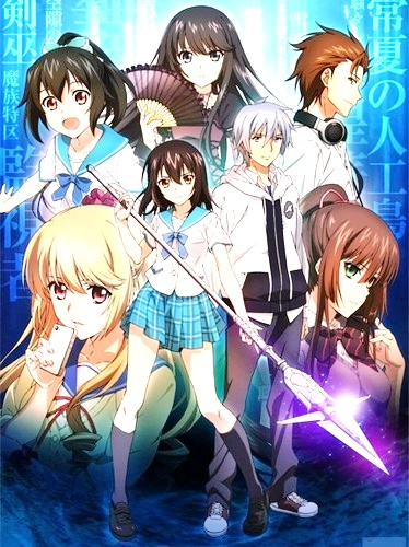 Strike the Blood [24 Eps][TVs][Completed]