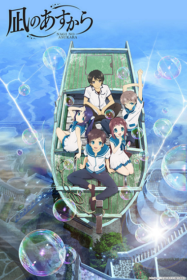 Nagi no Asukara – 26 [END][TVs]