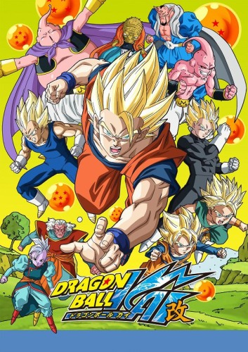 Dragon Ball Kai 2