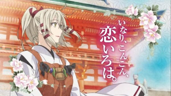 Inari, Konkon, Koi Iroha – 06