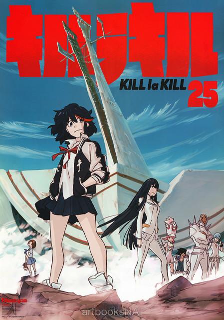 kill-la-kill-25
