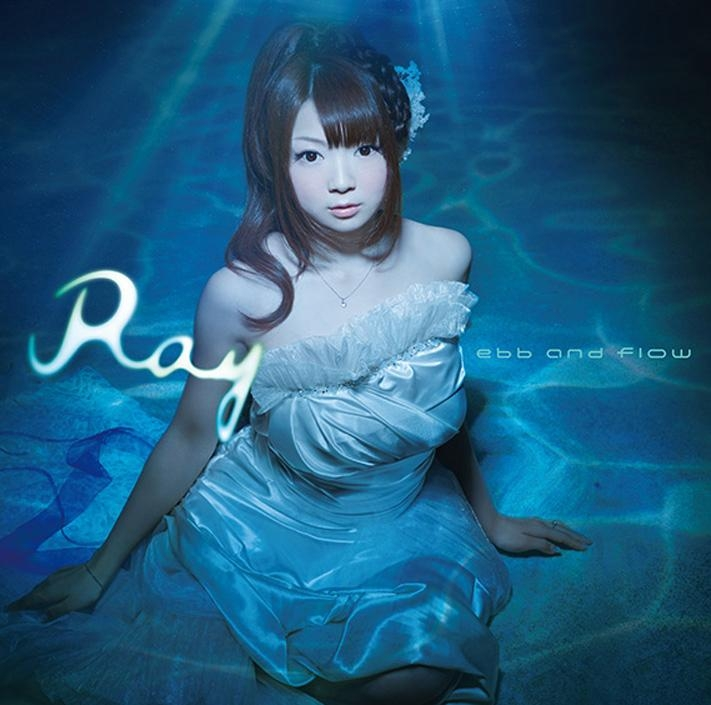 [Clip-sub]Ray「ebb and flow」(OP2 Nagi no Asukara)