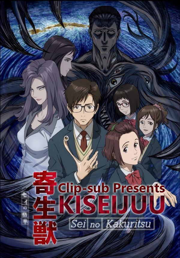 Kiseijuu-Sei-no-Kakuritsu