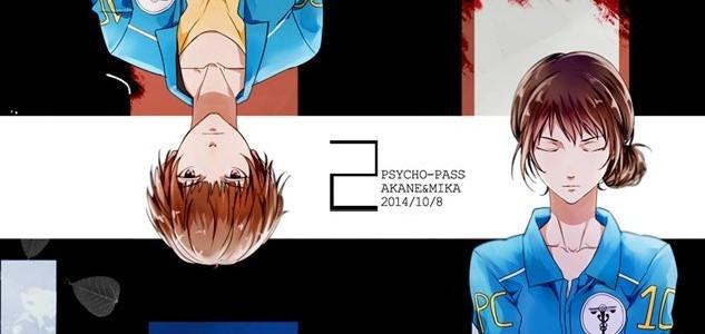Psycho-Pass 2 – Ep 2