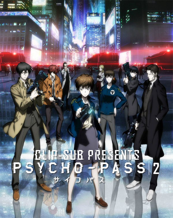 Psycho-Pass2(2)