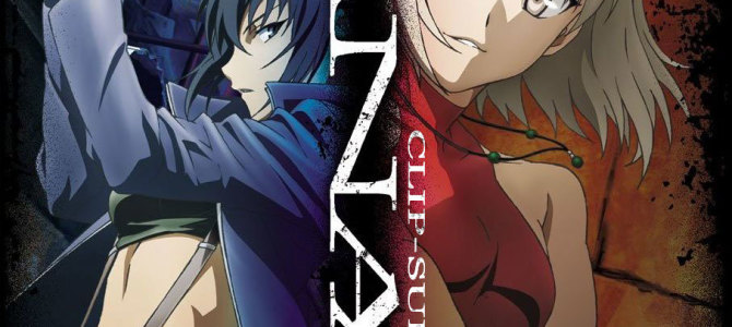 Canaan [BD 720p][Completed]
