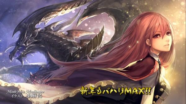 Shingeki no Bahamut Genesis-12[END]