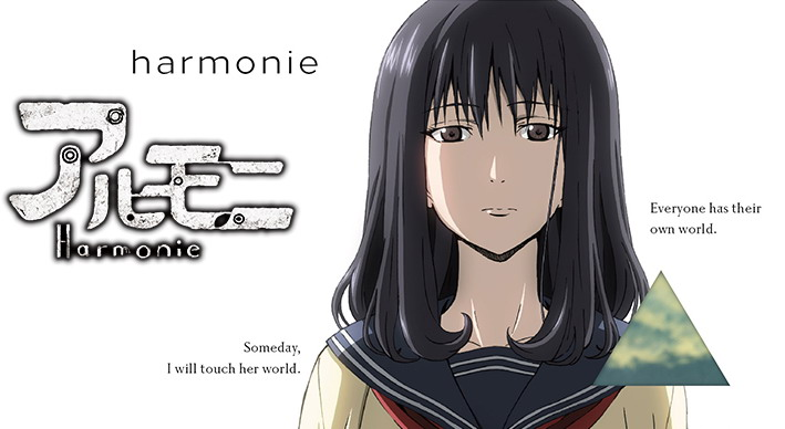 [Clip-sub][SS] Harmonie (Completed)