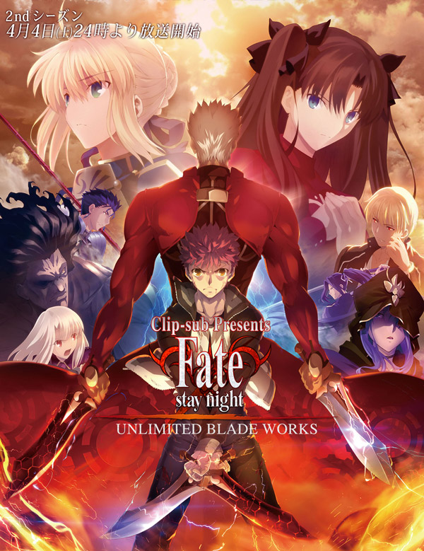 Fate/Stay Night – Unlimited Blade Works (2015) – Ep 13
