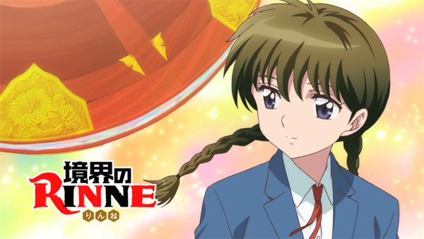 Kyoukai-no-Rinne---01