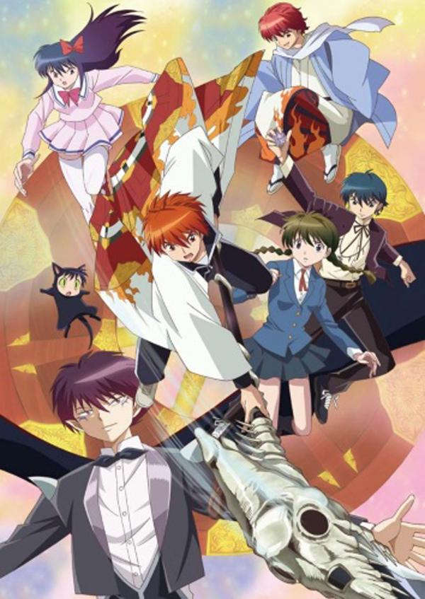 Kyoukai-no-Rinne-Poster