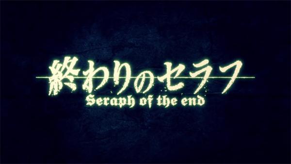 Owari-no-Seraph---pv