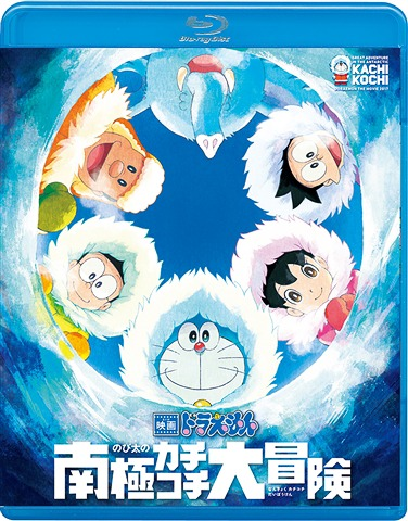 Doraemon Movie 2017